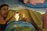 <em>The Promised Land</em>, 1948