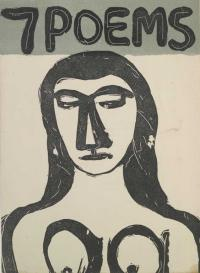 <em>[Cover design for 7 Poems by John Caselberg]</em>, 1952