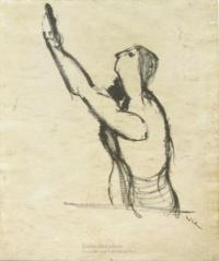 <em>Figure study for a Crucifixion</em>, 1947