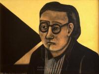 <em>Portrait of Gordon H. Brown </em>, 1968