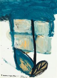 <em>A Mrkusich daisy</em>, 1967