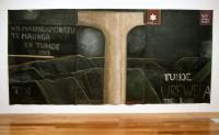 Urewera Mural 1